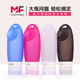 kean Pack of 4 Silicone Travel Bottles Set Portable travel containers for cosmetics Liquid Shampoo