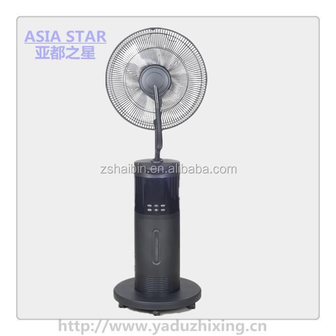 "16"" Stand Water Room Air Cooler Fan"