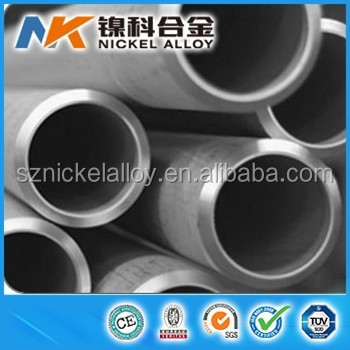manufacture high quality incoloy 825 steel pipe in best price