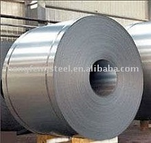 hot rolled steel coils and steel plate