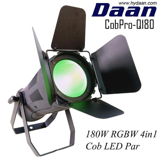 cob led grow light disco bar ktv night club led cob par wash Light