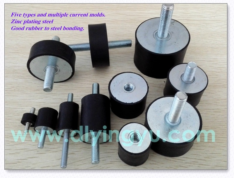 Free Sample Anti Vibration Rubber Dampers