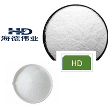 FCC/USP/Bp Bulk Food Grade Ascorbic Acid