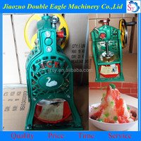 block ice crusher machine /plastic crusher