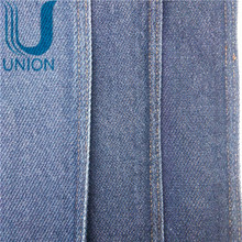 heavy weight cotton twill jacquard denim fabric wholesale