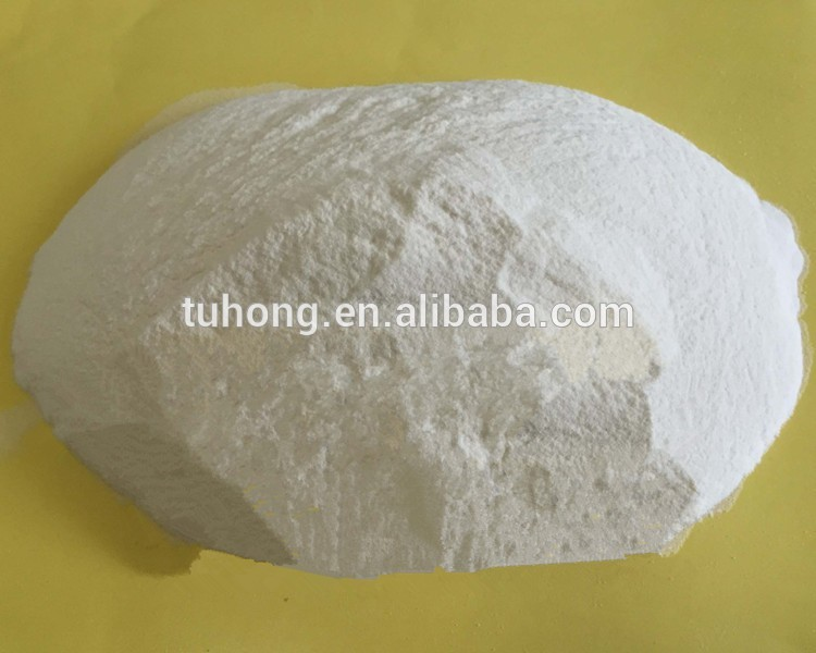 2016 the top agricultural chemicals nonionic polyacrylamide thickener made in China