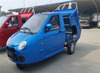 7500W Electric Tricycle with EEC DOT