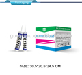 G1700 fast cure silicone sealant adhesive for glass