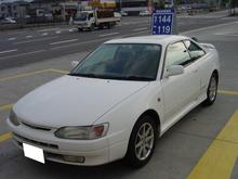 Corolla Levin Bz-G Automobile 1996 Year