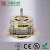 Energy Saving Spinning Motor for Washing Machine