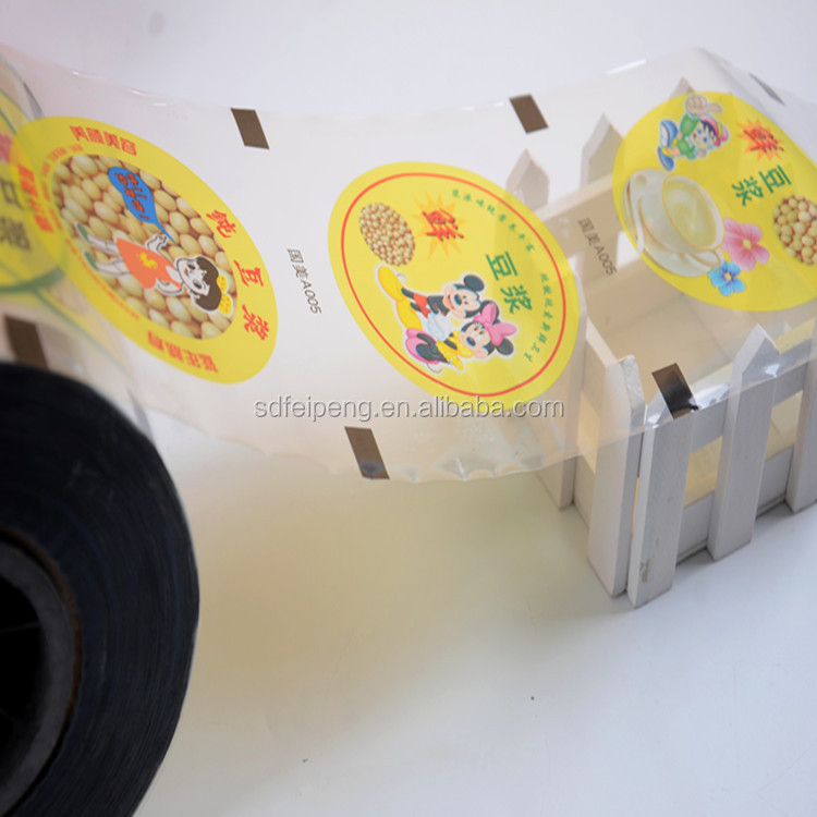 high quality wholesale silicone seal cup lid, cup cover
