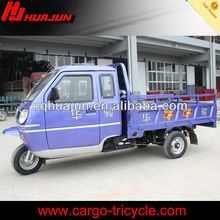semi closed cabin chinese motorcycle brands/cargo tricycle with cabin/ waterproof gps tracker