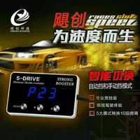 Intelligent 5 Drive Auto Power Commander