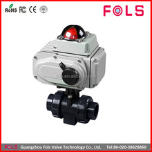 good quality DC12V 24V AC220V garden water electric ball valve