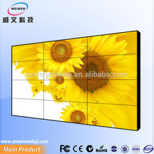 "Thin 46"" 5.3mm bezel lg video wall china manufacturers"
