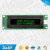 20x2 Character OLED Display 2.93 inch LCD Display Module