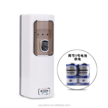 high quality ABS wall mounted spray fragrance machine new design room hanging automatic sensor mist spray dispenser