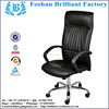 swivel chair base air conditioned office chair fishing chair with canopy BF-8127