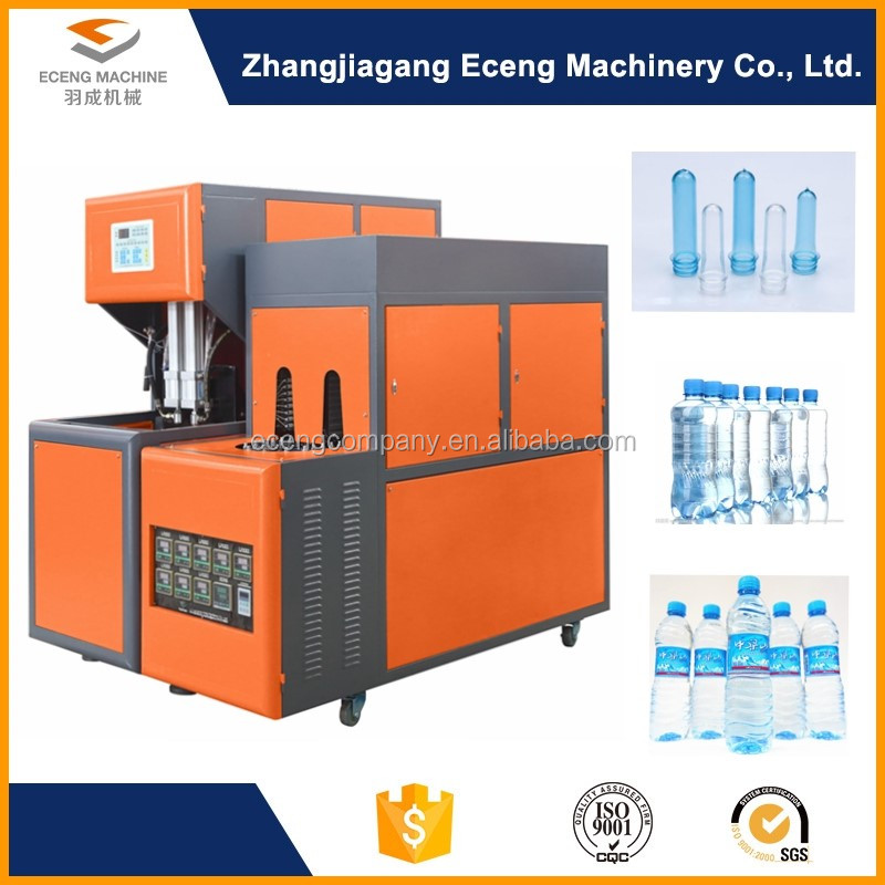 semi auto 5 gallon bottle blowing machine bottle manufacturing machinery cheap made in China