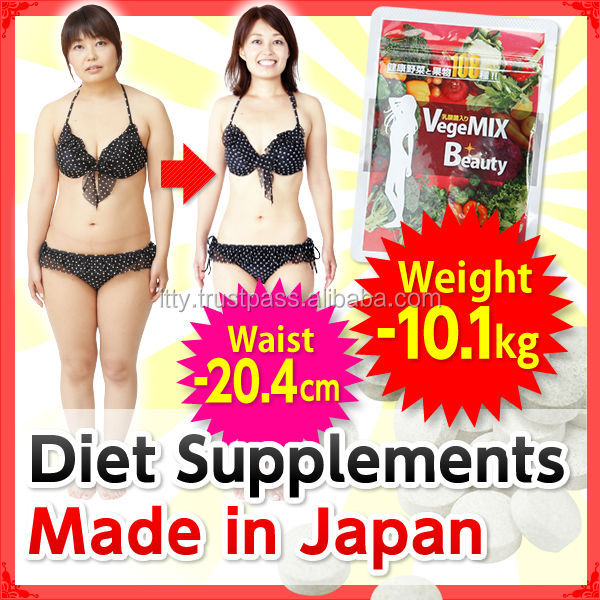 Popular Japanese slimming products of effective ingredients for man & women; Beauty and Health plus; OEM available