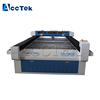 Wholesale products working 1300x2500mm area co2 cnc laser cutting machine