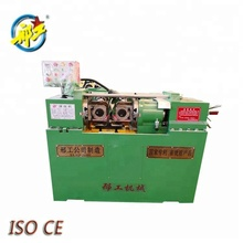 screw making thread rolling machine manufacturers for cold rolled threads