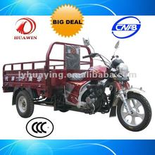 HY200ZH-ZHY pedal cargo tricycle 200cc