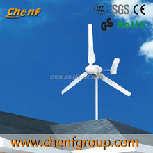 High Efficiency Wind Turbine System Horizontal >> Portable Camping Wind Generator 2000W