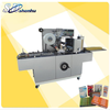 Cellophane over wrapping machine|Cosmetic box transparent film packing machine