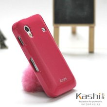 Telephone Case for Samsung Galaxy Ace