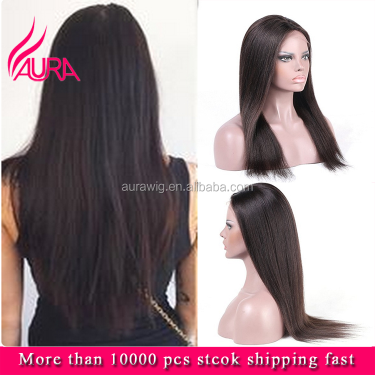 Big Discount!China Supplier Wholesale Top Grade Front Lace Wig Silky Straight Cheap Price