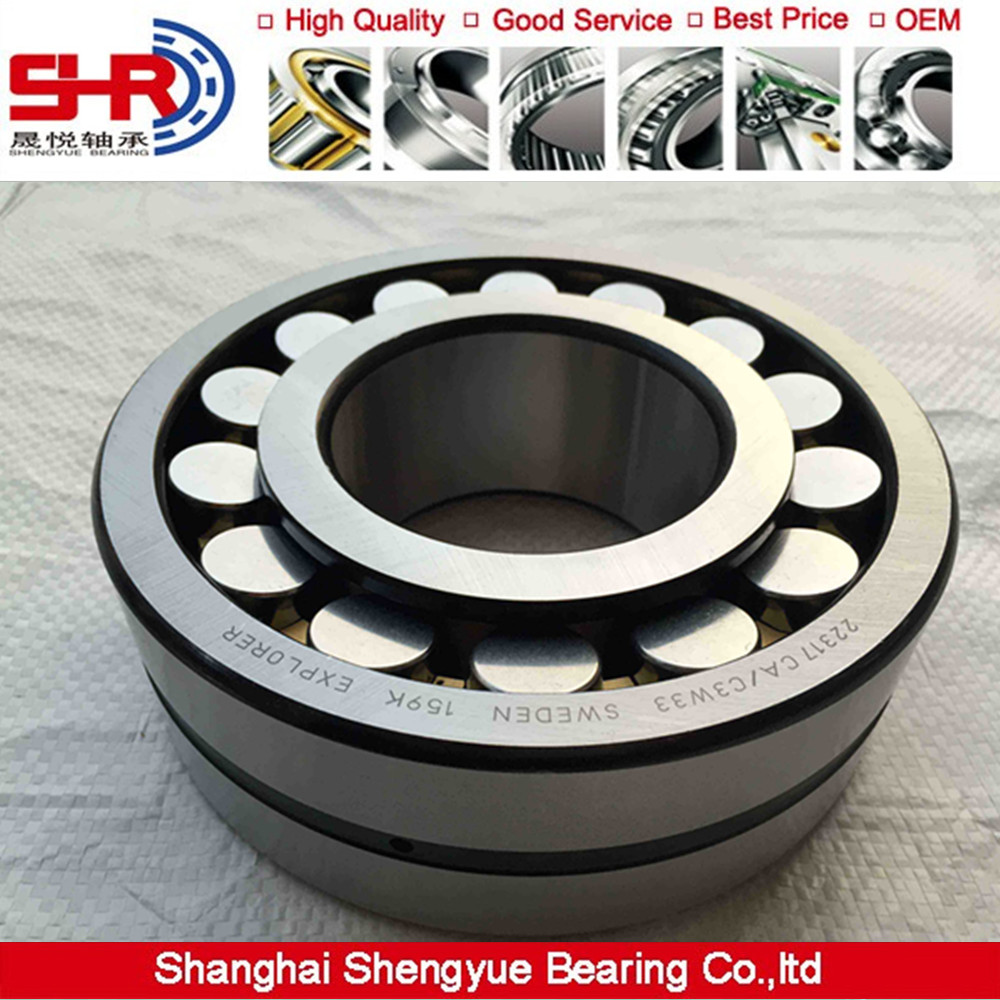 Rolling mill crusher Spherical 23024CAW33 parallel gravity roller bearing