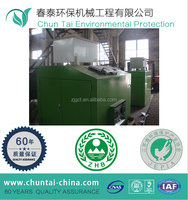 99.8% eradication food waste disposal processer