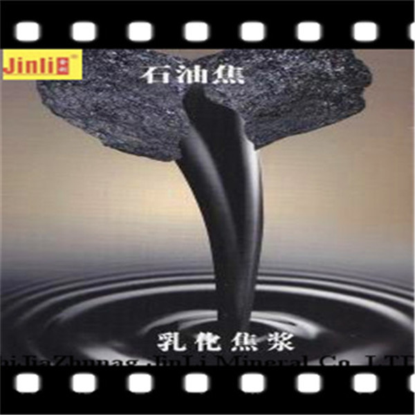 FC 98.5% Calcined Petroleum Coke