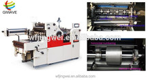 Low price of newspaper printing press for sale With Good Service