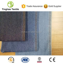 320gsm herringbone cotton spandex denim clothes fabric