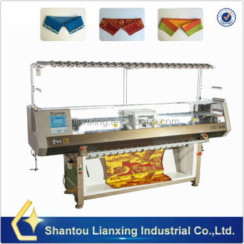 Collar cutting flat knitting machine