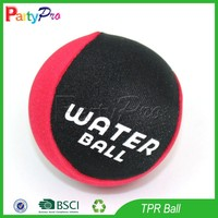 Partypro 2015 New Product TPR Fabric Water Bounce 5.6cm Skip Squeeze Stress Ball Toy Ball