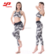 Latest women corset sport clothing gym tank tops fitness pants yoga wear set