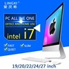 /product-detail/all-in-one-pc-4gb-with-cpu-intel-i7-computer-oem-odm-manufacturer-60569847612.html