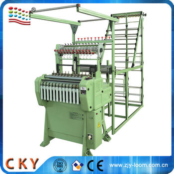 Smooth Reliable Performance Used Needle Loom Machine