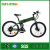TOP E-cycle hummer electric bike lithium battery powered cheap 36V250W folding electric mountain bicycle