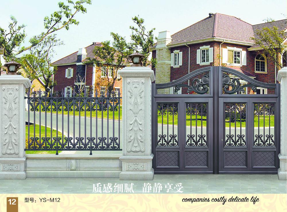 Made In China Aluminum Gate Wrought Aluminum Fence