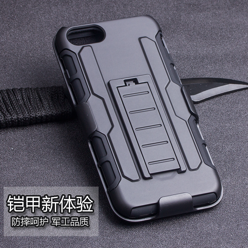 For iphone 7 Case, Rugged Protect Armor Mobile phone cover for iPhone 7 mobile phone cover cell phone cover for iphone 7