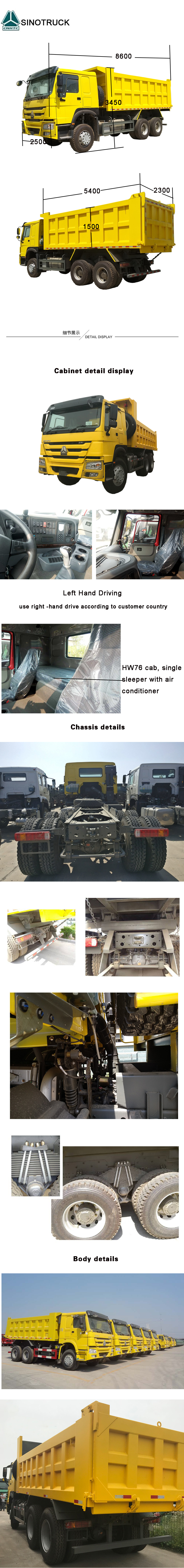 High quality low price sinotruk heavy duty tipper dump truck for sale