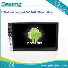 "2 din 7"" Deckless universal android car dvd player 178mm x 101mm with android 6.0 car gps navigation"