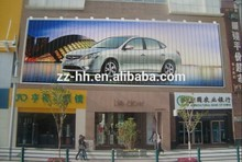 High-End 4S customized Multi posters wall-mounted advertising billboard