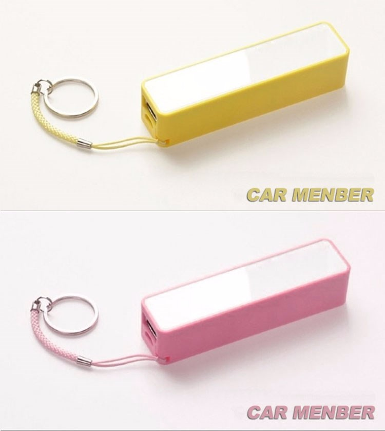 Car Member Mobile phone charging treasure 2600mah Power Bank for mobiles, Mini Keychain Manual for Power Bank Battery Charger