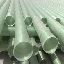 FRP gas and liquid pipe