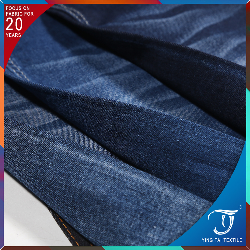 Wholesale TR denim fabric / jean fabric for dress and shirt with high quality
